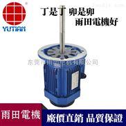 250W小烤箱电机.250W长轴电机.250W高温电机
