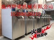 全自動綠豆沙冰機大功率大產量冰沙機