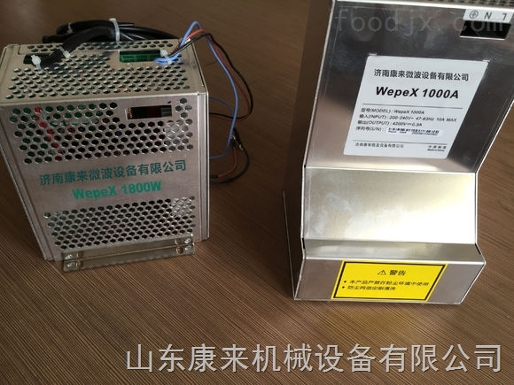 整套工业级微波电源,报价