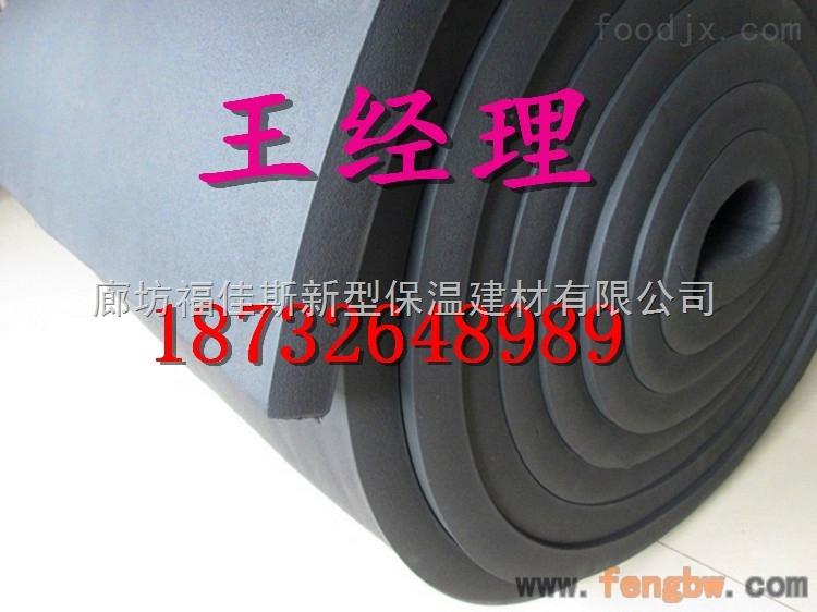 华美橡塑保温板 成都华美橡塑板 橡塑保温板价格