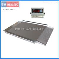 化工厂500kg全不锈钢超低台面磅秤 上海1吨超低台面电子地磅