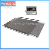 DCS-HT-C化工厂500kg全不锈钢超低台面磅秤 上海1吨超低台面电子地磅