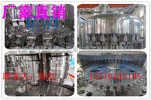 CGF冲洗、灌装、压盖矿泉水三合一灌装机
