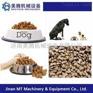 供应水产饲料膨化机 宠物食品生产线