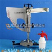 BM-3摆式摩擦系数测定仪专业用途/摆式摩擦系数测定仪说明书