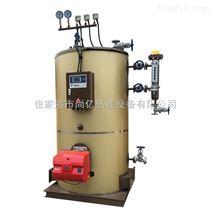 燃(ran)油/燃(ran)氣熱水鍋爐