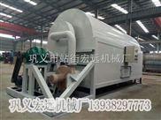 專業水稻烘干機廠家宏遠機械不斷創新不斷提高設備效率
