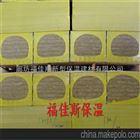 淮南10公分厚岩棉条 耐火保温岩棉条 保温性能