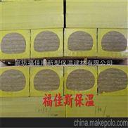 长沙岩棉板屋面保温隔音岩棉板咨询洽谈
