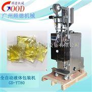 GD-YT 郑州凉皮调料包装机