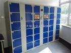 石家庄IC卡电子储物柜