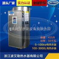 455L电热水器