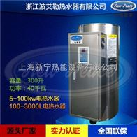 360L热水器