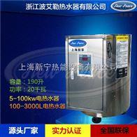90kw455升120加仑储热式电热水器
