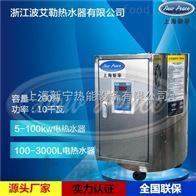 200L商用热水器