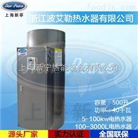 NP300-24上海厂家销售NP300-24采暖热水器
