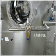 BGB-40型高效薄膜包衣机