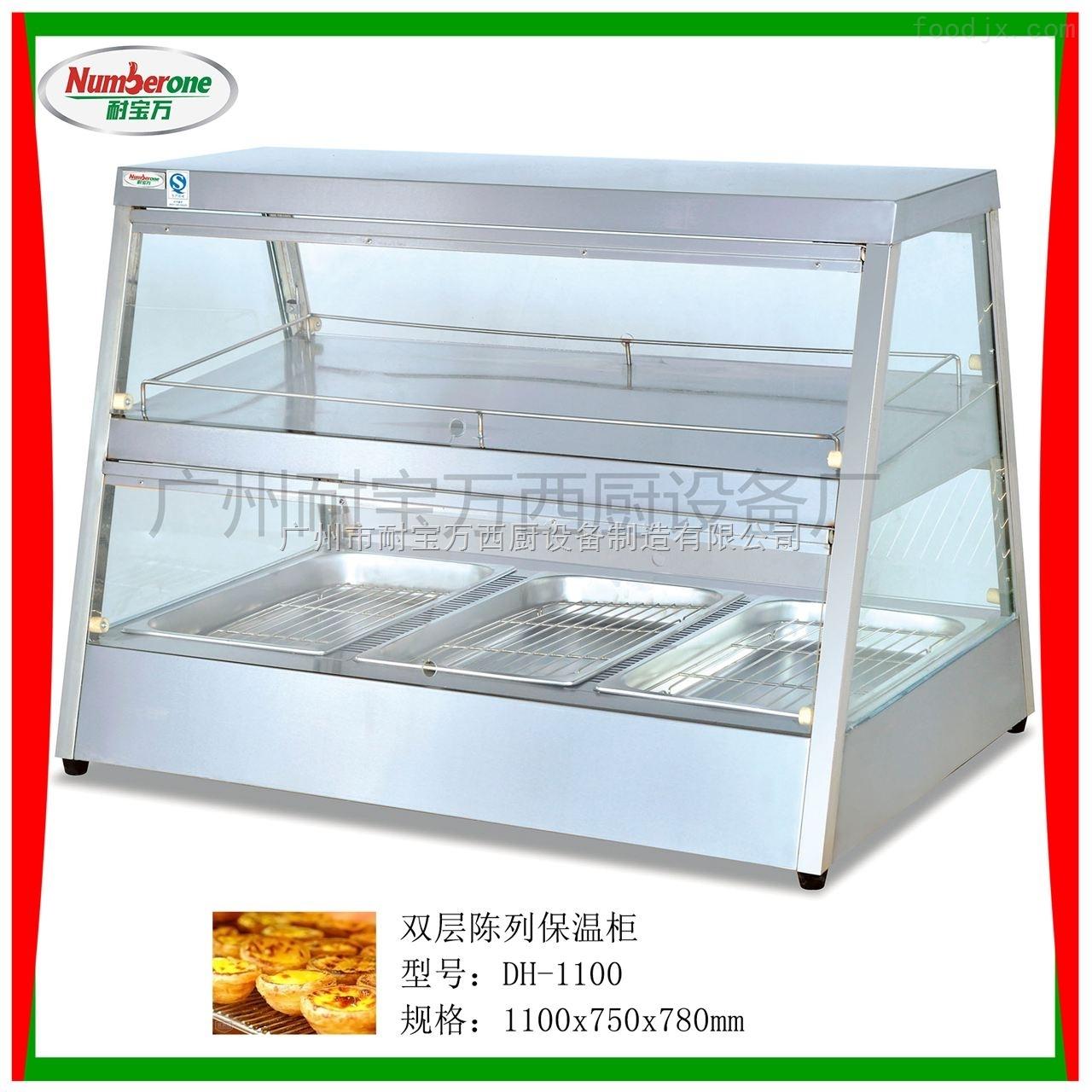 双层陈列保温柜/快餐设备/美式快餐设备/炸鸡陈列柜
