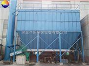 110吨燃煤锅炉布袋除尘器方案图纸设计