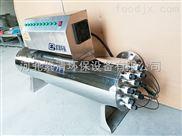 山东 济南紫外线消毒器 管道式紫外线消毒器选型