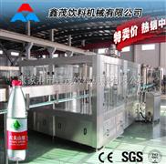 全自動瓶裝水灌裝生產線