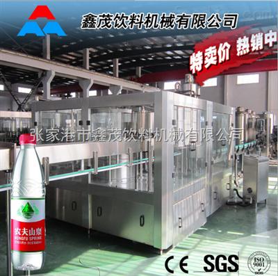 CGF系列全自动瓶装水灌装生产线