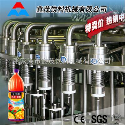 RCGF-24-24-8葡萄汁生产瓶装果汁生产线