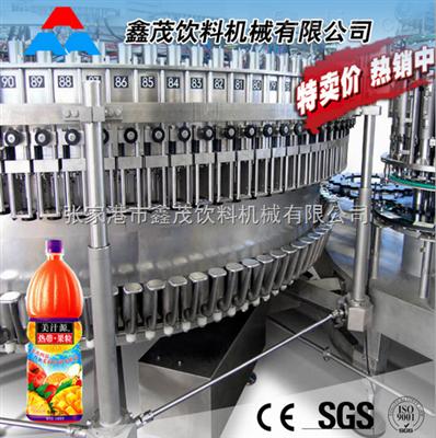 RCGFPET瓶果汁饮料灌装生产线设备