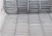 厂家定制乙型网带,撒糖机网带,巧克力涂层机不锈钢网带。