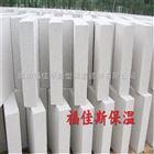 宿州市高品质匀质板 保温匀质板 近期厂家报价