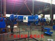 南通杭州桂冠HG吸允式自清洗过滤器价格