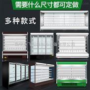 廣西南寧定制超市風幕柜水果冷藏保鮮柜飲料柜麻辣燙火鍋點菜柜