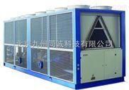 大型冷水机组/风冷式制冷机组