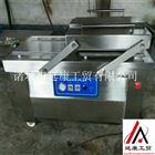 真空榨菜全自动包装机 封口机DZ-600/2S