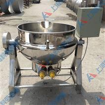 电加热夹层化糖锅