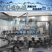 24头玻璃含气饮料生产线