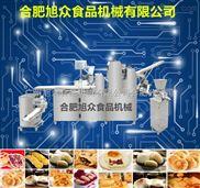 型三段压面多功能酥饼机江西多功能肉松饼机