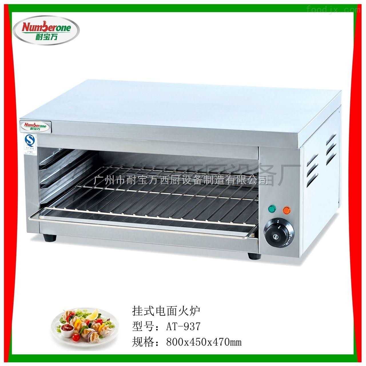 挂式电面火炉/烧烤炉/厨房烧烤炉/电扒炉