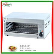 AT-937挂式电面火炉/烧烤炉/厨房烧烤炉/电扒炉