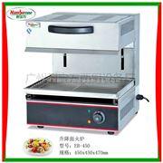 EB-450升降面火爐/燒烤爐/電升降面火爐/烤肉爐
