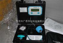 Simple SDI 污染密度指數儀