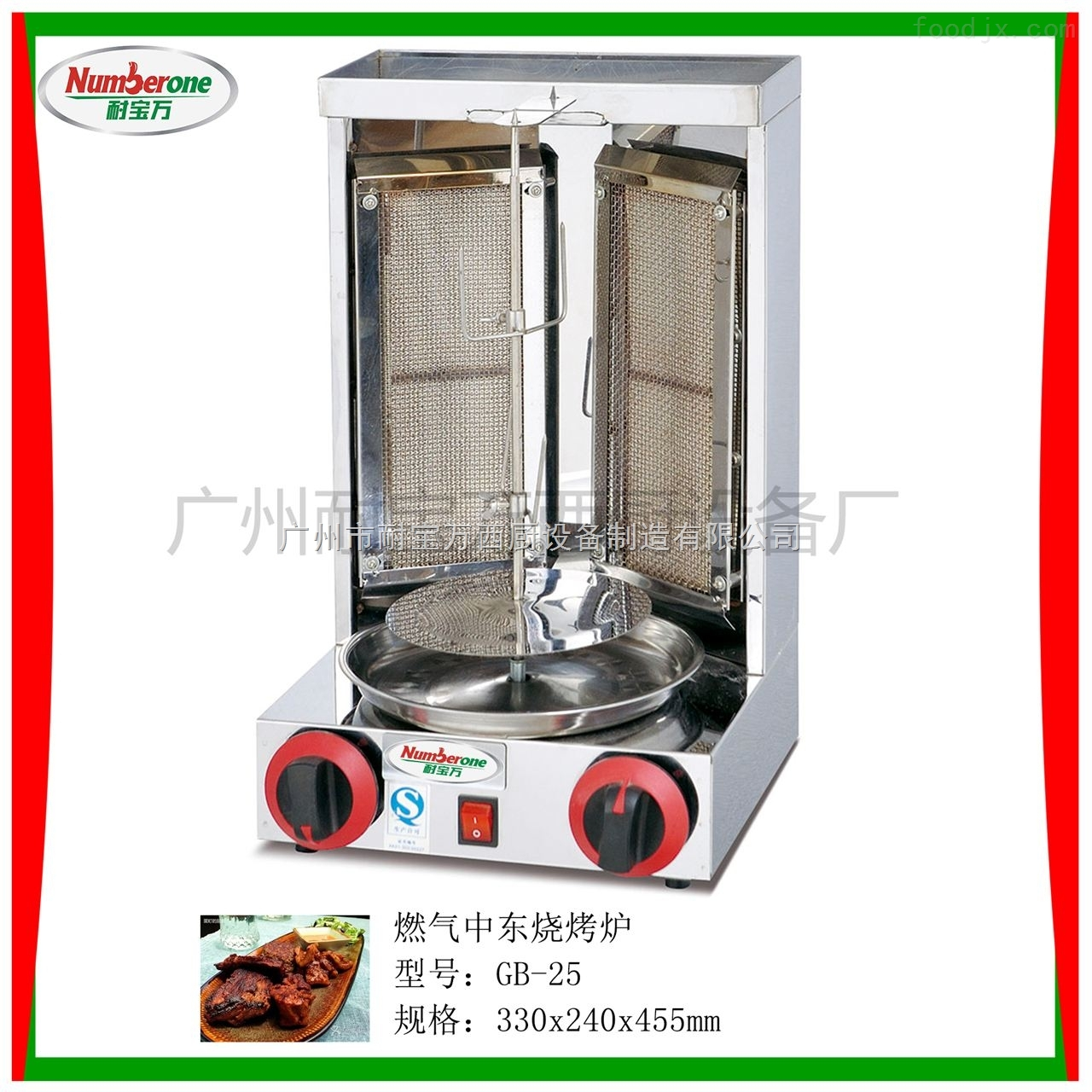 燃气中东烧烤炉/电热中东烧烤炉