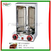 GB-25燃氣中東燒烤爐/電熱中東燒烤爐