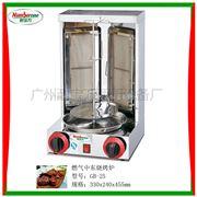GB-25燃气中东烧烤炉/电热中东烧烤炉