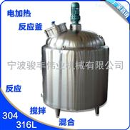 100L不锈钢电加热导热油立式搅拌反应釜