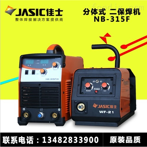 佳士二氧化碳气体保护焊机nbc-315f 电焊气保焊两用焊机