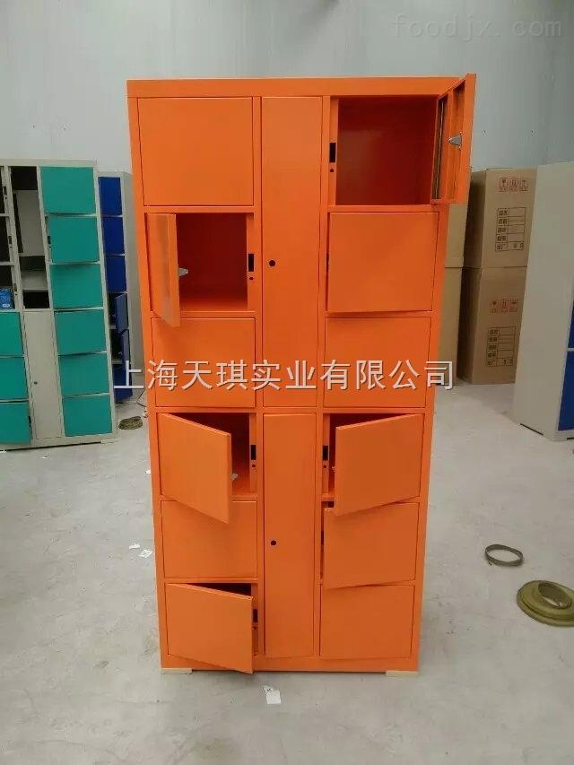 北京12门投币存包柜