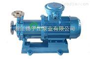 磁力泵:CQB型防爆磁力泵,磁力化工泵,易燃易爆劇毒貴重液體輸送磁力泵