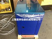 雙電機臺式打包機 廠家供應靜音型半自動打包機捆包機捆扎機