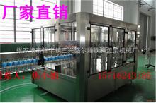 CGF小型全自动三合一瓶装山泉水灌装机